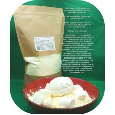 Альбумин 85% белка (яичный белок) (Украина) Вес:1кг.