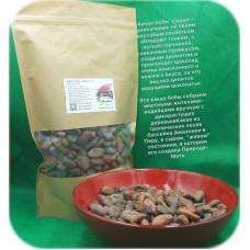 Бобы какао сырые ТМ Touton (Африка) Вес: 1 кг