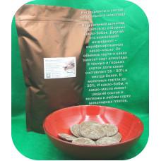Натуральный молочный шоколад 35% ТМ Сargill Cacaco & Chocolaed (Бельгия) Вес: 1 кг