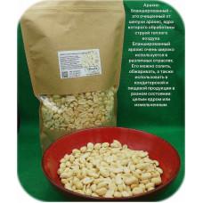 Арахис сырой бланшированный (Индия) 150гр