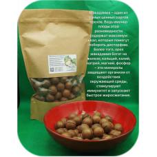 Макадамия в скорлупе(Австралия) 1 кг